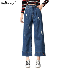 Loose Wide Leg Pants Women's Long Pants Summer Denim Blue Jeans Trousers Vintage Casual Ankle-length Straight Pants Ladies summer national style embroidered vintage denim wide leg pants elastic waist woman casual loose pocket jeans ankle length pants
