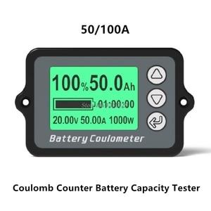 Кулоновый измеритель емкости батареи 50/100A, тестер емкости батареи, кулометр, индикатор уровня мощности, индикатор емкости литиевой батареи