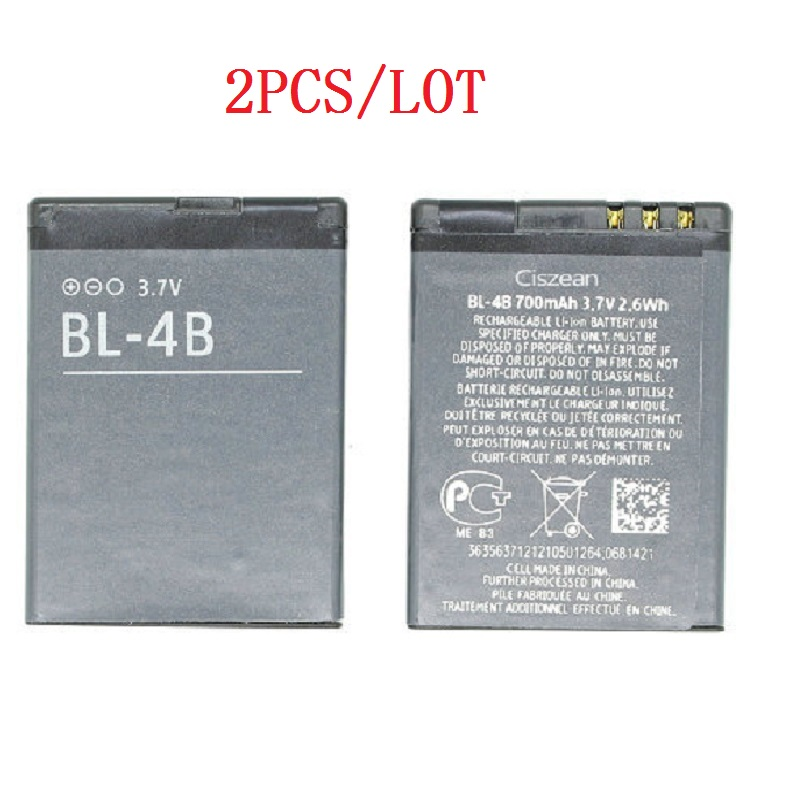 Battery for <font><b>Nokia</b></font> 6111 7370 7373 2630 2760 <font><b>N76</b></font> 5000 7500 BL-4B BATTERY image
