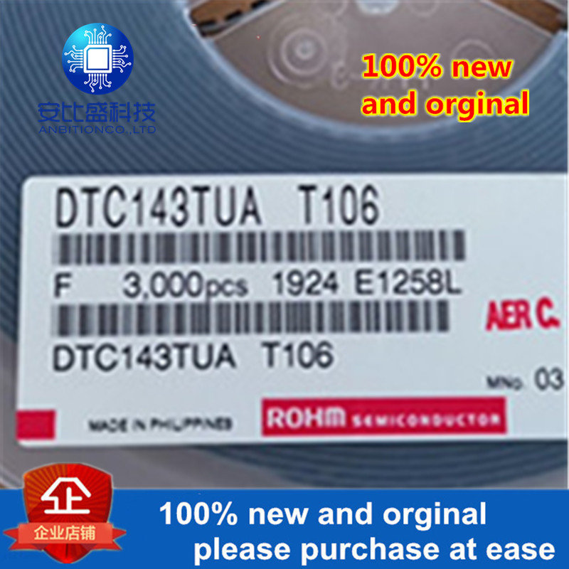 100pcs 100% New And Orginal DTC143TUAT106 SOT-323 Silk-screen 03 NPN 50V 100MA In Stock