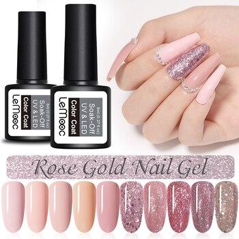 LEMOOC 8ml UV Gel Nail Polish Rose Gold Glitter Sequins Soak Off UV Gel Varnish  Color Nail Gel Polish DIY Nail Art varnish недорого