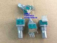 2PCS/LOT ALPS Alps RK09L124000Z precision potentiometer, double B50K belt, midpoint shaft length 15MM