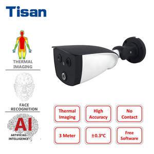 Thermal-Binocular-Camera Ip-Camera Face-Recognition Human 1080P for Temperature AI