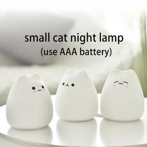 Image 5 - Цветной СВЕТОДИОДНЫЙ ночник, животное, кошка, стиль, силиконовый мягкий дышащий мультяшный Детский Светильник для детской комнаты, подарок для детей