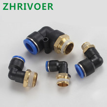1 pcs PL Hose OD  M5 1/8'' 1/4'' 3/8'' 1/2'' -4 6 8 10 12mm Pneumatic Male Elbow Connector Tube  Air Push In Fitting pack of 10 tube od 6 mm x 1 4 bsp push in to connect fitting male straight connector pneumatic air fitting pc6 2