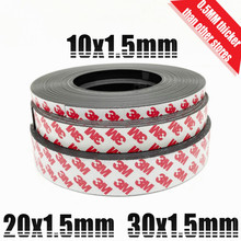 Strong Flexible Magnet Strip Self Adhesive Magnetic Tape for tool finishing Rubber Magnet Tape decorative refrigerator 20 30cm