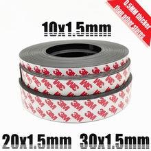 Bande magnétique adhésive en caoutchouc, 20/30cm, forte et Flexible, pour la finition des outils, décoration du réfrigérateur
