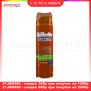 Shaving Gels other 3009054 Beauty Health Shave Hair Removal Shaving Creams cream Lotions lotion Gel