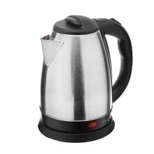 Чайник электрический LuazON LSK-1805, 1500 Вт, 1.8 л, металл, серебристый 5417381
