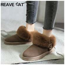 REAVE CAT Women winter snow boots Faux suede zapatos Flat with round Toe Keep warm Anti slip Bukle Ankle Boots For Women Plush(China)