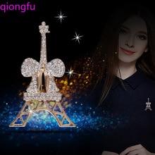 Qiongfu DIY Paris Eiffel Tower Diamond Brooch French Romantic Element Silk Scarf Buckle Fashion Pin
