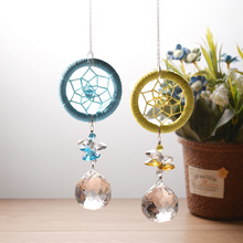 Chakra Crystal Cascade Suncatcher Dreamcatcher Rainbow Octagon Beads Ornaments Yard Garden Hanging Pendant Home Wedding Décor