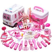 Детская игрушка для ролевых игр с доктором симуляция медицинской