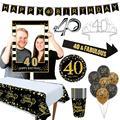 Шары черно-золотые, 40 лет, на день рождения