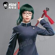 Парик для косплея HSIU из аниме «джуютсу», тёмно-зелёный, с короткими волосами «конский хвост» + Бесплатный подарок, брендовая шапочка для пар...