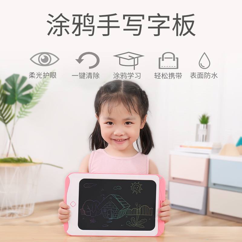 Children Liquid Crystal Writing Board Drawing Board Non-Magnetic Pen Handwriting Board Light Electronic Small Blackboard Baby Du