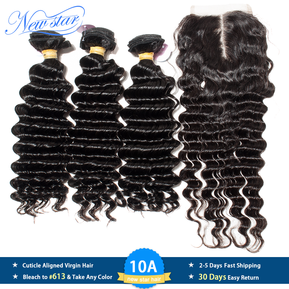 Deep Wave 3 Bundles Weft With A Lace Closure Brazilian Virgin Thick Human Hair Weave New