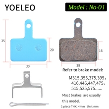10 Pairs MTB Bike Bicycle Brake Pads B01S for BR-T615 m355 m375 m395 m416 m446 m447 for Orion/Auriga/Draco MTB Disc Brake