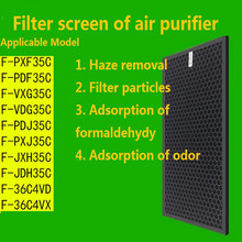 Fit for Panasonic Air Purifier Filter F-ZXFP35C  F-PXF35C/F-PDF35C/ F-VXG35C/F-VDG35C/F-PDJ35C/F-PXJ35C /F-JXH35C/ F-JDH35C f gattien 10383 711кор