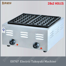 EH767/GH767/GH340 electric/gas takoyaki machine non-stick takoyaki grill pan baking plate fish ball octopus ball grill