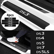4 pçs carro-estilo de fibra de carbono porta limiar protetor adesivos modificados para citroen ds ds3 ds4 ds5 ds 5ls ds7 acessórios