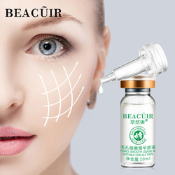 BEACUIR Rosto Soro Ácido Hialurônico líquido Essência Diminuir Os Poros Hidratar Branqueamento Cuidado Facial Anti-Envelhecimento Anti-Rugas Clarear A