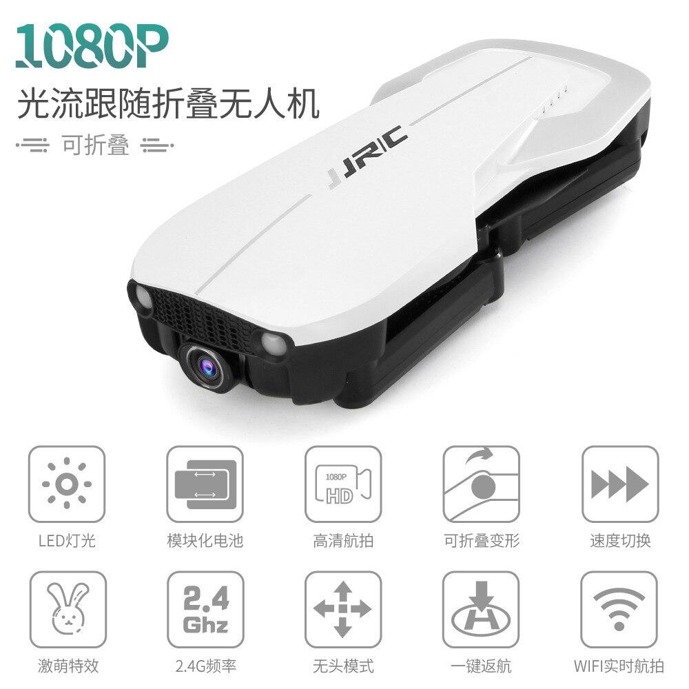 Jjrc H71 складной Квадрокоптер 1080p набор высокой Wi-Fi передача изображения в реальном времени оптический поток с фиксированной точкой