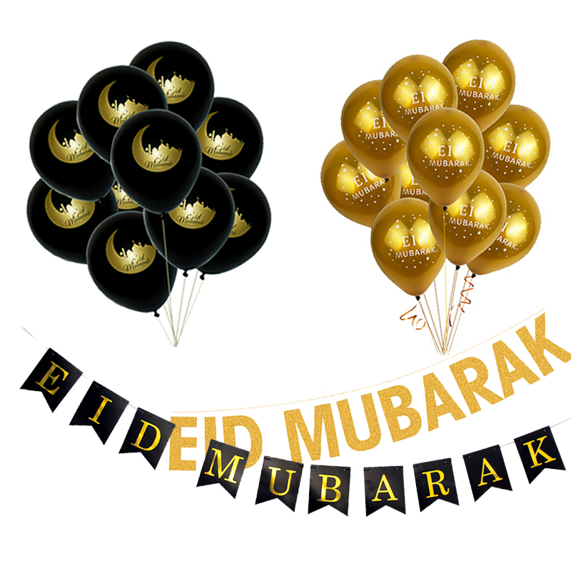 EID Mubarak Balloon Banner Ramadan Decoration For Home Gold Ballons Islam Sign Hanging Bunting Globos Eid Al-fitr Kareem Decor