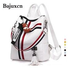 Модный рюкзак 2020 новый роскошный Женский Повседневный высококачественный мягкий кожаный дорожный рюкзак большая вместительность Удобная школьная сумка