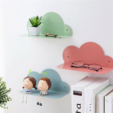 Creative Cloud Wall Mounted Rack Bathroom Shelf Kitchen Storage Holder Living Room Bedroom Decoration Bathroom Accessories