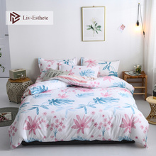 Liv-Esthete Fashion Flower Bedding Set Duvet Cover Striped Bedspread Flat Sheet Pillowcase Single Double Queen King Bed Linen