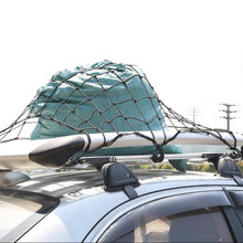 Flexible Car SUV Roof Top Rack Luggage Carrier Cargo Basket Elasticated Net with ABS Hook 180*120cm(China)