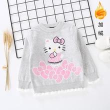 Новинка года; Сезон Зима; стильная детская одежда для девочек; плотный жаккардовый свитер с рисунком кота из мультфильма; специальный детский бархатный свитер