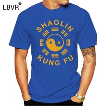 Shaolin Kung Fu Martial Arts Training T Shirt