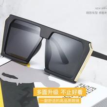 NQ1823 Luxury Design Men/Women Sunglasses Women Lunette Soleil Femme lentes de sol hombre/mujer Vintage Fashion Sun Glasses