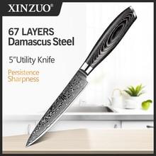"XINZUO 5""inch Utility Knife Profesional Japanese Damascus Steel Kitchen Knife Multi purpose Cutter Knives with Pakka Wood Handle"