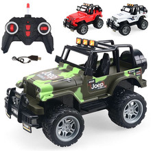 1:18 Childrens Car Model Toy Four Channels Off-road Remote Control Vehicle With Light Resistant Racing Boy Gift