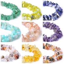 32 inch Natural sunstone Amethysts amazonite lapis lazuli beads Stone beads Rock Chips gravel bead for jewelry making wholesale