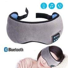שינה אלחוטית אוזניות Bluetooth סטריאו שינה מסכת רך דיבורית אוזניות רחיץ נוח עין מסכת בגימור אוזניות