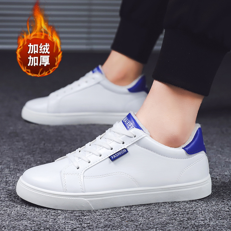 Winter new men's shoes Korean version of the trend of wild white shoes student board shoes men's sports casual shoes warm cotton