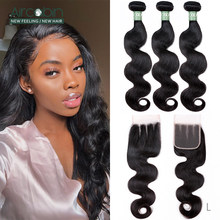 Aircabin hair body wave bundles with closure 페루 헤어 위브 번들 (closure human hair bundles extensions non remy)(China)