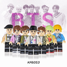 Kefeng Kf6053, третьи вечерние, Южная Корея, певец, мужчины, формируют группы, BTS, собранные строительные блоки, были сумки