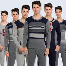 Men Seek Thermal Underwear Set For Male Cotton Winter Long johns Warm Suit Inner Wear Men's print Merino Clothing Thermo Shirt(China)
