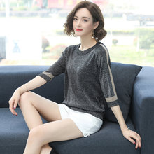Spring Summer Woman Casual Blouse Black Camel Stripe Three Quarter Sleeve Drop Shoulder O-neck Blouses Women Glossy Yarn Top New new dew shoulder design clothes the horn sleeve beautiful stripe girls blouses