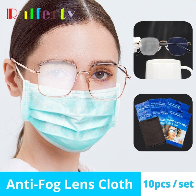 BSTQC Pa/ño de gafas,Gafas Anti-niebla de tela,3pcs 15x15cm Gafas Anti-niebla Pa/ño de vidrio Antiempa/ñamiento Telas de tela