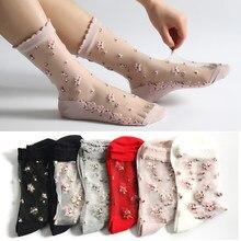 1 par respirável ultra fino meias verão feminino transparente rendas de seda cristal rosa flor meninas elástico meias curtas feminino sox