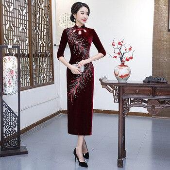 Elegant Velvet Qipao Women Long Cheongsam Evening Party Dress Sexy High Split Beads Sequins Velour 3/4 Sleeve Vestidos