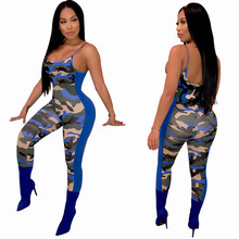Women 's Casual Camouflage Stitching Straps Jumpsuit Sexy & Club Ages 18-35 Years Old Woudeyou Chiffon Boot Cut Full Length propet women s sidney boot