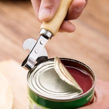Safe Easy Manual Metal Can Opener Side Cut Manual Can Opener Steel Professional Ergonomic Manual Can Opener Kitchen Tools single handle can safe can opener kitchen can plastic can opener manual bottle opener