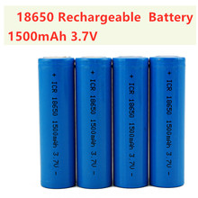 5PCS Vbatty ICR 18650 1500mah 3.7V lithium battery rechargeable batteries for power bank flashlight